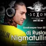 Dal calcio alla musica, Ruslan Nigmatullin passa da portiere a DJ