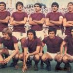 as roma 1975